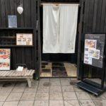 横浜元町の新しいお店